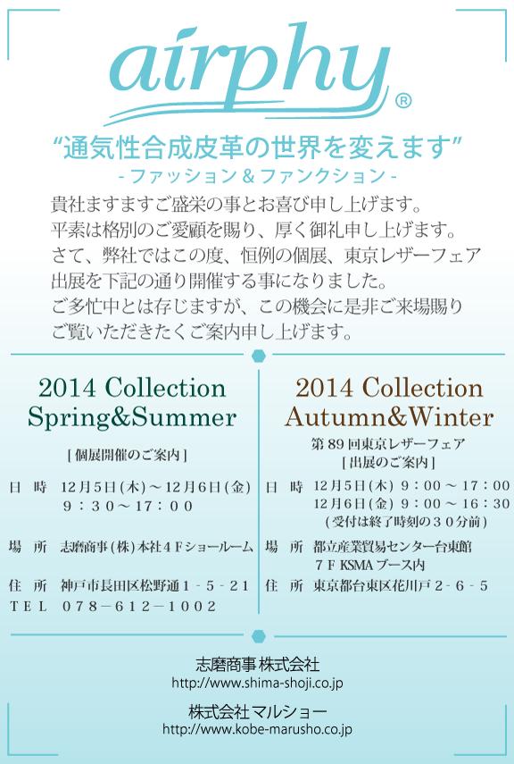 2014-spring&summer